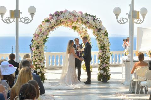 ceremonie Kevin & Michèle